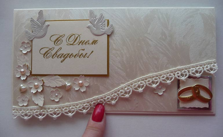 6 оригинальных идей как украсить праздничную открытку своими руками