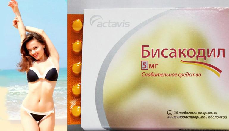 Бисакодил для похудения: инструкция по применению таблеток, как ускорить действия, отзывы и результаты, мнение врачей