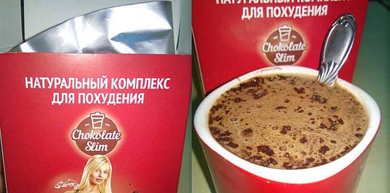 Обзор шоколадного напитка для похудения «Chocolate Slim»: худеет тело или только кошелек?