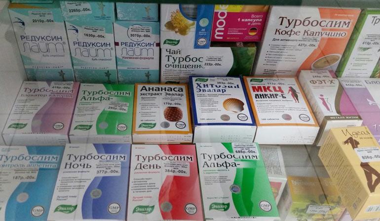 Как сбросить вес с помощи таблеток