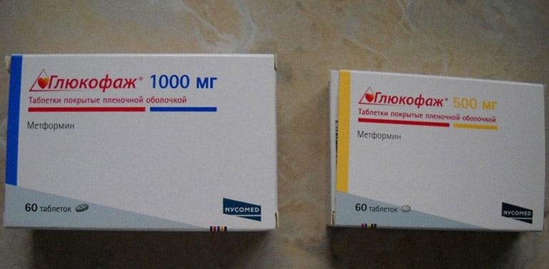 глюкофаж для похудения отзывы стоимость