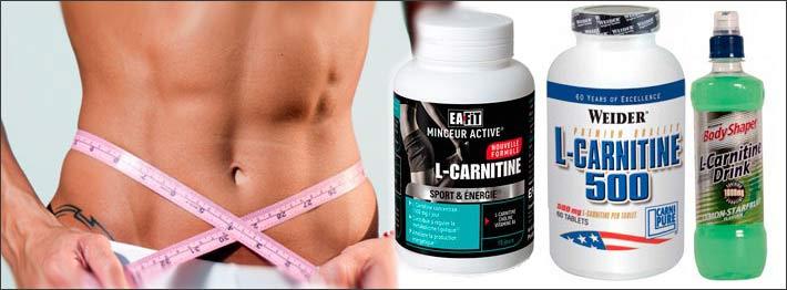 Как правильно принимать Л-карнитин чтобы похудеть и не навредить организму?